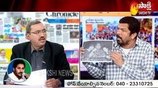 KSR Live Show   Chandrababu Naidu's 5 year rule as the CM of Andhra Pradesh - 7th April 2019