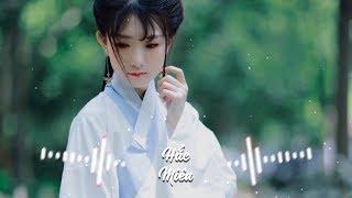 Mang Chủng Remix - Triệu Phương Tịnh (Âm Khuyết Thi Thính)