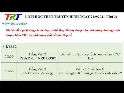 Lớp 2: Tiếng Việt (2 tiết) .  / Dạy học trên truyền hình HueV ngày 21/9/2021