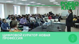 Мастер-класс по ScratchDuino на российском финале студенческой олимпиады ИТ-Планета