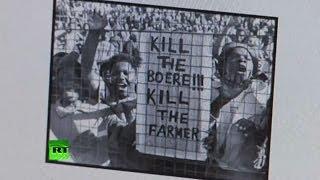 Евроафриканцы в ЮАР опасаются геноцида