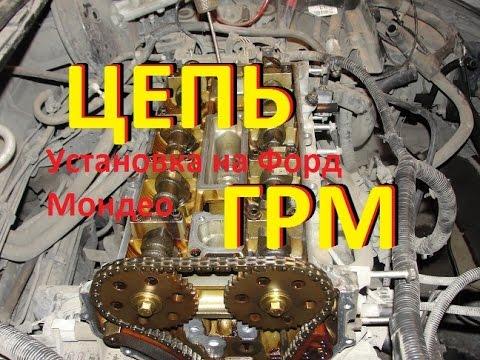Der Motor der Vasen das 2106 Benzin im Gehäuse