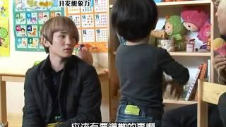 Hello Baby SHINee E09