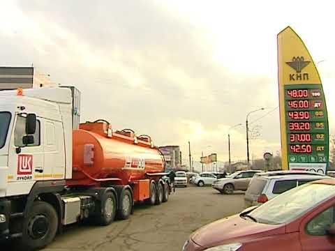 Die Auktion für das Benzin 44 fs