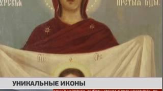 Уникальные иконы. Новости. GuberniaTV