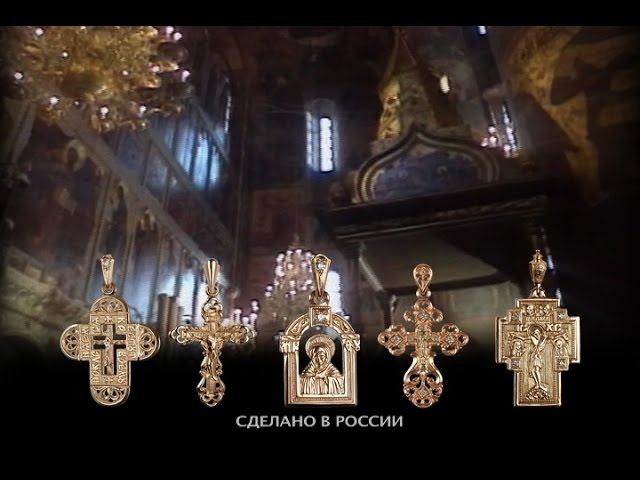 'Eternal Life' Russian Cross with Diamond. 'Virgin Mary's Tear' Series, 585 Rose & White Gold. Video Thumbnail
