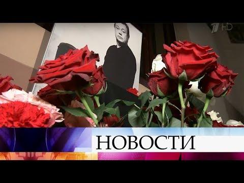 Тысячи людей пришли к «Ленкому», чтобы отдать дань памяти любимому артисту Николаю Караченцову.