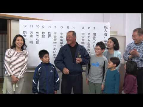 種子島のふるさと情報:茎南小学校転入者・宇宙留学生歓迎会ドキュメント