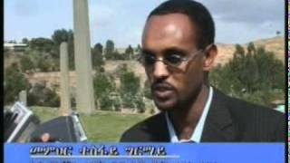 Exploring History Of Axum - Part 1 (Tigrigna)