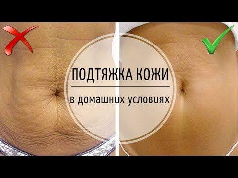 Похудение с зарядкой