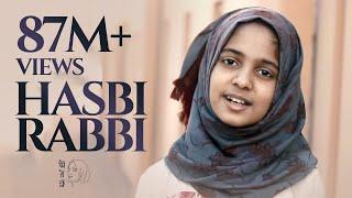 Hasbi Rabbi Jallallah | Ayisha Abdul Basith