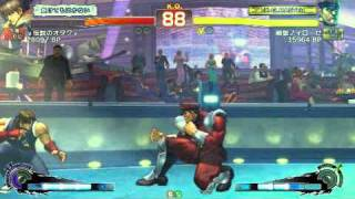 SSF4 AE: Legendary Otaku (Best Guy in the world) vs Neurosis (Dictator)