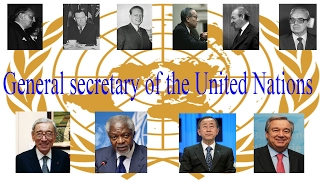 General secretary of the United Nations