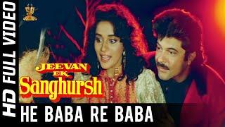 He Baba Re Baba Full HD Video Song | Jeevan Ek   - YouTube