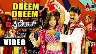 Accident | 'Dheem Dheem'| Ramesh Aravind,Rekha | Sonu Nigam Kannada Song | Ricky Kej