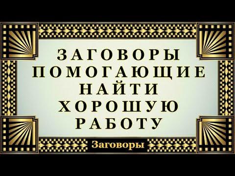 Герои меча и магии 3 замок эльфов