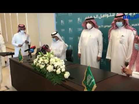 اتفاقية بين مكتبة الملك عبدالعزيز و «سلام» لتعزيز الصورة الإيجابية للمملكة