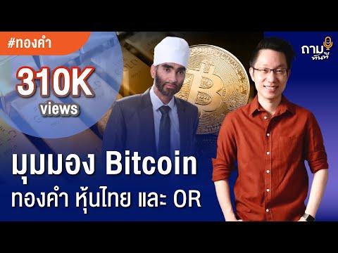 Bitcoin trader melburnas