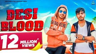 DESI BLOOD - Amanraj Gill | Rohit Tehlan & Sonika Singh | New Haryanvi Songs Haryanavi 2018 Dj
