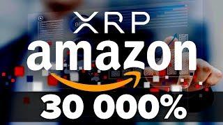 Amazon Вырос на 30 000% После Смерти на 6$ (как Биткоин на 3000$)🤪 Ripple XRP Вырастет до 5$