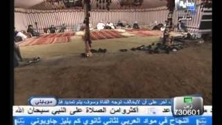 تحميل اغاني موال حنايا الروح - محمد المساعد MP3