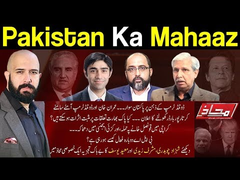 Mahaaz with Wajahat Saeed Khan | Pakistan Ka Mahaaz | 25 November 2018 | Dunya News