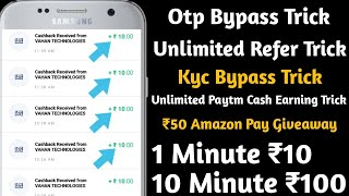 Unlimited Otp Bypass Trick | Free Paytm Cash | Unlimited Refer Bypass Trick |