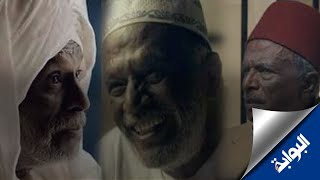 تحميل اغاني ما لا تعرفه عن الفنان إبراهيم فرح الشهير بـ الشيخ عبد القادر MP3