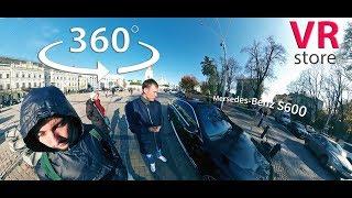 Kiev 360 walk to the St. Sophia Square 5K | Киев, прогулка к Софийской площади