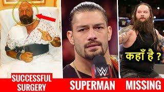 Triple H After SURGERY ! Roman SUPERMAN ! Where is Bray Wyatt Now ? WWE Raw 12 Nov 2018 Highlights