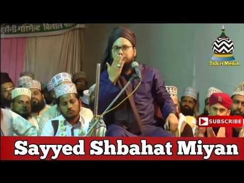 Sayyed Shabahat miyan new taqrer 2018