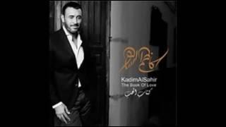 1453d4125 تحميل MP4 MP3 أغنية مريم كاظم الساهر 2016 YouTube 2f59fa7