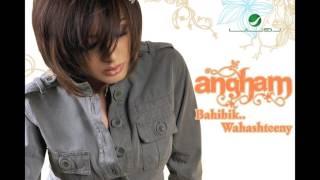 تحميل اغاني Angham ... Titghayar | أنغام ... تتغير MP3