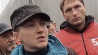 Разговор Савченко и Балашова на Майдане #storeall