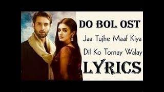 Ja Tujhe Maaf Kiya So Download Free Tomp3 Pro
