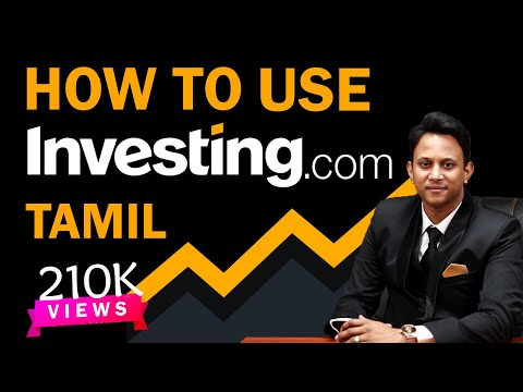 How To Use Investing.com For Technical Chart Analysis – (Tamil Version)