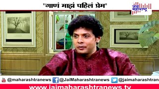 Sameeran Sobat Dilkhulas With Mahesh Kale Part 2