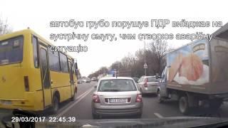 Львів Липинського, порушення ПДР маршрутним автобусом