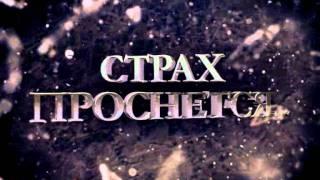 Сериал Закрытая школа, Закрытая школа-2. Новые тайны, убийства и любовь..