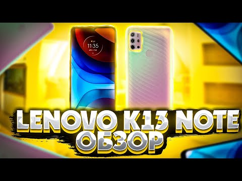 Обзор Lenovo K13 Note (2021 год) / Арстайл /