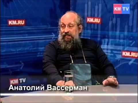 А. Вассерман: Условия для Киева не дотягивают даже до африканских стандартов