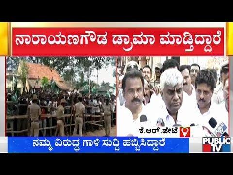 HD Revanna Says BJP Candidate Narayana Gowda Is Doing Drama