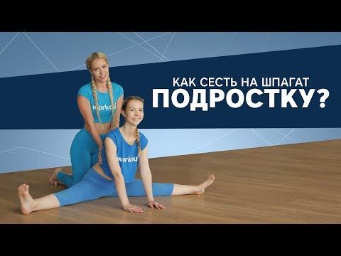 Лечение суставов нижних конечностей ног