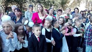 Начало учебного года в русской школе. Город Рига