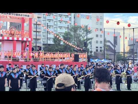 平成30年 大江戸祭り 日本橋中学校吹奏楽部パフォーマンス