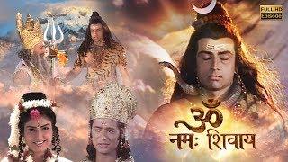 Episode 3 || Om Namah Shivay