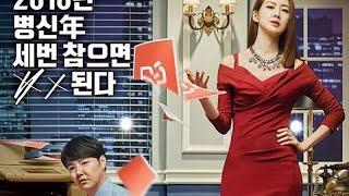 에브리 싱글 데이 (Every Single Day) _이웃집 마녀 (Witch Next Door) Ost -- Ms. Temper - Nam Jung Gi  -- Lyrics