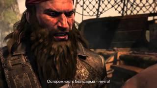 Assassin creed 4 Black Flag — Крупнейшее ограбление!