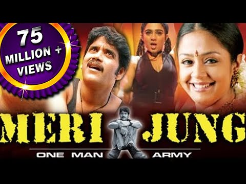 Meri Jung One Man Army (Mass) Hindi Dubbed Full Movie | Nagarjuna, Jyothika, Rahul Dev