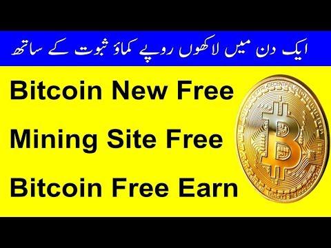 Bitcoin generatoriaus slaptažodis